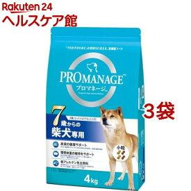 プロマネージ 7歳からの柴犬専用(4kg*3コセット)【プロマネージ】