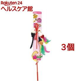 ニャンタクラブ ニャン太の猫じゃらし チューチュー ヒモ付き+ネズミ2匹(1コ入*3コセット)【ニャン太】
