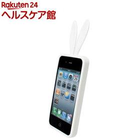 ラビット for iPhone 4/4S ホワイト(1コ入)