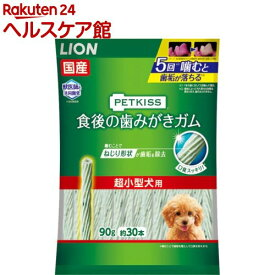 ペットキッス 食後の歯みがきガム 超小型犬用(90g)【ペットキッス】