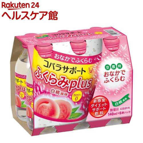 コバラサポート ふくらみplus 白桃風味(140mL*6本入)【コバラサポート】
