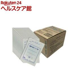 【第3類医薬品】クールリフェンダa(6枚入*12袋)【リフェンダ】