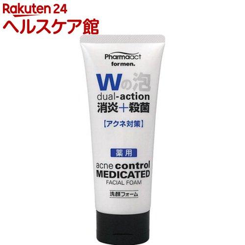 ファーマアクト メンズ 消炎+殺菌薬用洗顔フォーム(130g)【ファーマアクト】