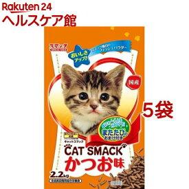 キャットスマックかつお味(2.2kg*5コセット)【キャットスマック】[キャットフード]
