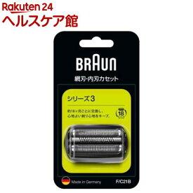 ブラウン シェーバー シリーズ3 網刃・内刃一体型カセット ブラック F/C21B(1コ入)【ブラウン(Braun)】