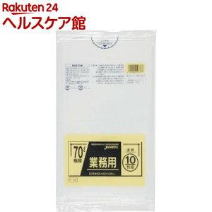 ジャパックス 業務用ポリ袋 極厚 透明 70L P-78(10枚入)