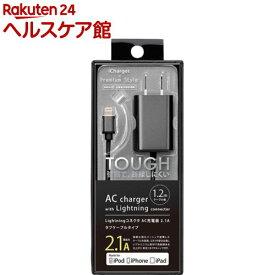 ライトニンイグコネクタ AC充電器タフケーブルタイプ 2.1A ブラック PG-LAC21A01BK(1コ入)