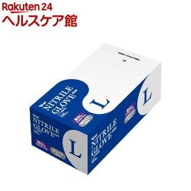 グローブマニア ニトリル 使いきり極薄手袋 粉なし 2039 白 Lサイズ(100枚入)【グローブマニア(GLOVE MANIA)】