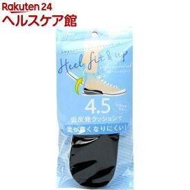 SS カカトフィット&アップ 女性用 フリーサイズ 厚さ4.5cm(1足分)【コロンブス】