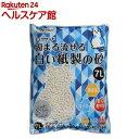 猫砂 クリーンミュウ ミュウサンド 固まる流せる白い紙製の砂(7L)【クリーンミュウ】
