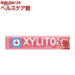 キシリトールガム ピーチ(14粒入*3個セット)【キシリトール(XYLITOL)】