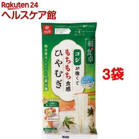 絹の食卓 ひやむぎ(400g*3袋セット)【はくばく】