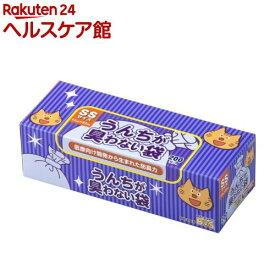 うんちが臭わない袋BOS(ボス) ネコ用 箱型 SSサイズ(200枚入)【防臭袋BOS】