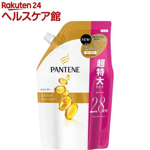 パンテーン エクストラダメージケア シャンプー 詰替超特大サイズ(950mL)【PANTENE(パンテーン)】