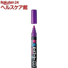 蛍光ボードマーカー 中字 バイオレット LBM252V(1本入)