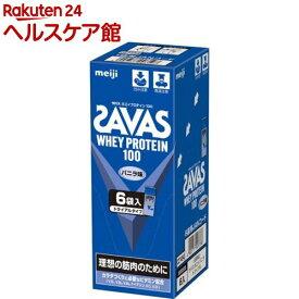 ザバス ホエイプロテイン100 バニラ トライアルタイプ(10.5g*6包)【sav03】【ザバス(SAVAS)】