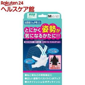 山田式 カタラーク ワンタッチベルト 女性用 M(1枚入)【山田式】