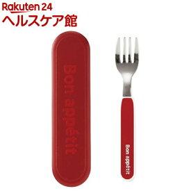 ココポット フォーク・ケースセット RD T-86278(1セット)【ココポット】