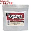 オーサワの黒炒り玄米 ティーバッグ(3g*20包)【オーサワ】
