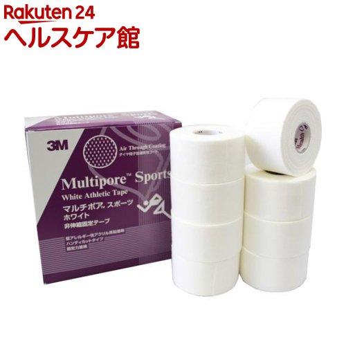 3M テーピング マルチポアスポーツ ホワイト 38mm 298038(8巻)