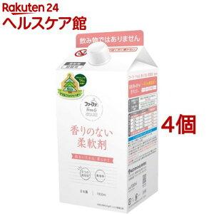 ファーファ フリー& 香りのない柔軟剤 無香料 エコパック 詰替用(1000ml*4個セット)【ファーファ】