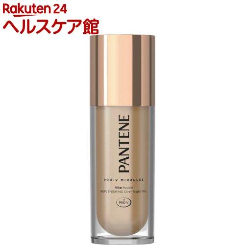 パンテーン ミラクルズ ヴィタフュージョン リプレニシング オーバーナイトミルク(100mL)【PANTENE(パンテーン)】