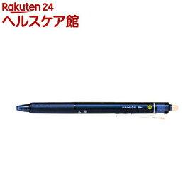 フリクションボール ノック05 ブルーブラック LFBK-23EF-BB(1本入)【フリクション】