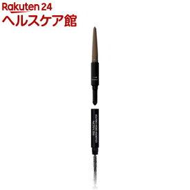 レブロン カラーステイ ブロウ クリエーター 640(1個)【レブロン(REVLON)】