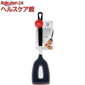 マーナ トライアングリップ シリコーンターナー ブラック K537BK(1コ入)【マーナ】