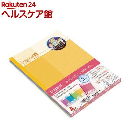 スイングロジカルノート スタンダード/カラフル A5/A罫/30枚 ノ-A504A-5P(5冊)【ナカバヤシ】