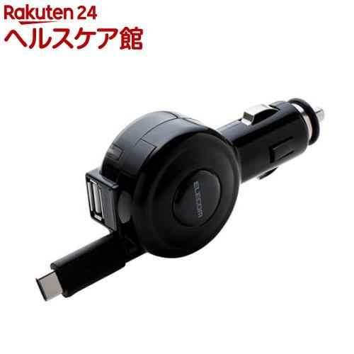 エレコム 車載充電器 3A 巻取りType-C&USB ブラック MPA-CCC04BK(1コ入)【エレコム(ELECOM)】