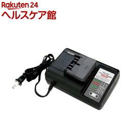 リョービ 充電器 BC-1402L 6406821(1個)【リョービ(RYOBI)】