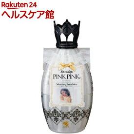 サワデー ピンクピンク モーニングサンシャイン(250ml)【サワデー】