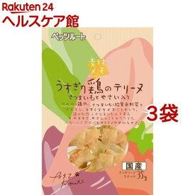 素材メモ うすぎり鶏のテリーヌ さつまいもと野菜入り(35g*3コセット)【素材メモ】