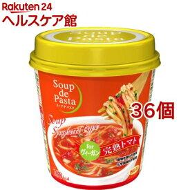 スープデパスタ 完熟トマトforヴィーガン(36個セット)【ニュータッチ】