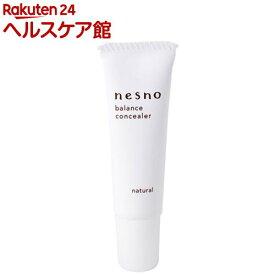 ネスノ バランスコンシーラー N1 ナチュラル(9g)【ネスノ(nesno)】