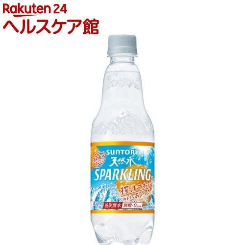 南アルプスの天然水 スパークリング無糖ドライオレンジ(500mL*24本入)【サントリー】