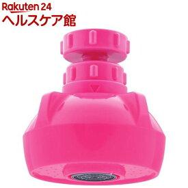 GAONA クビフリキッチンシャワー ピンク GA-HK002(1コ入)【GAONA】