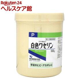 【第3類医薬品】日本薬局方 白色ワセリン(500g)【ケンエー】