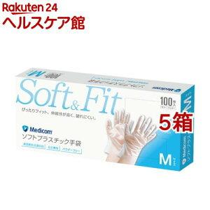メディコム ソフトプラスチック手袋 Mサイズ(100枚入*5箱セット)【メディコム】