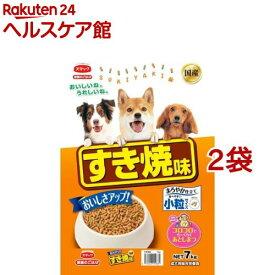 家族のごはん すき焼味(7kg*2コセット)【家族のごはん】[ドッグフード]
