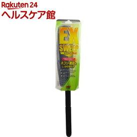 ソフト99 エクスイープ C-150 04179(1コ入)【ソフト99】
