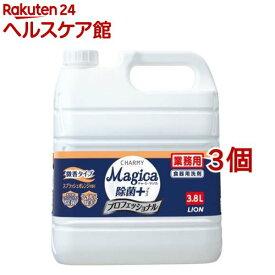 チャーミー マジカ 除菌+プロフェショナル 微香 スプラッシュオレンジの香り(3.8L*3個セット)【チャーミー】
