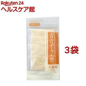 ペットネイチャー ふりふりチーズ 小袋(40g*3コセット)【more20】【ペットネイチャー】
