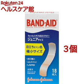 バンドエイド 肌色タイプ ジュニアサイズ(18枚入*3コセット)【バンドエイド(BAND-AID)】[絆創膏]