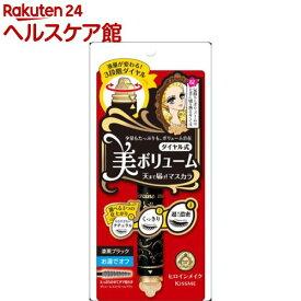 ヒロインメイク SP ボリュームコントマスカラ 01(5g)【ヒロインメイク】