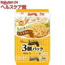 マルちゃん もち麦プラス ドライカレー3P(160g*3個入)【マルちゃん】