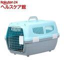 マルカン 2ドアキャリー 小型犬・猫用 青(1コ入)