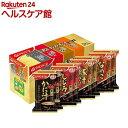 アマノフーズ おいしさ贅沢おみそ汁 4種セット(8食入)【アマノフーズ】