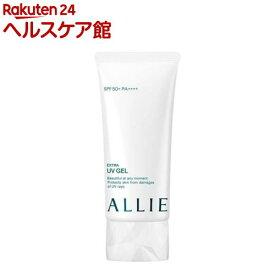 アリィー エクストラUV ジェルN(90g)【spts8】【ALLIE(アリィー)】[日焼け止め]